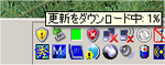 2010030600.png