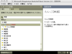 2011050303.png